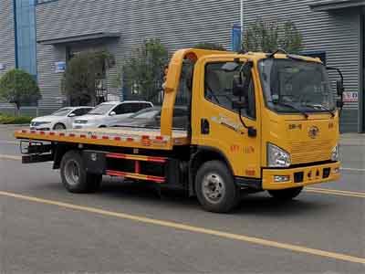程力牌CL5042TQZ6YJ型清障车