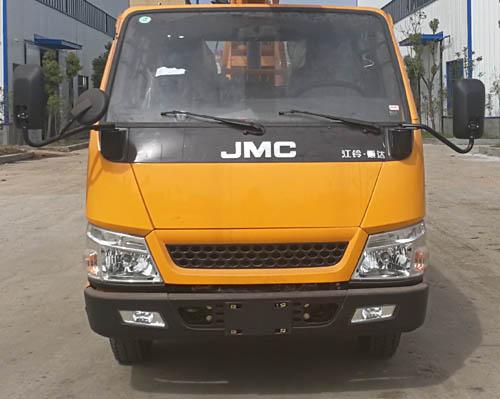聚尘王牌HNY5060JGKJ6型高空作业车