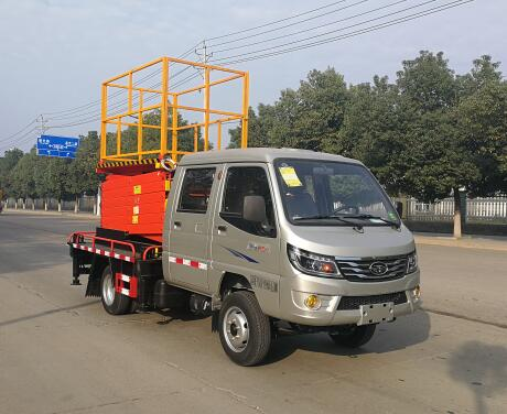 聚尘王牌HNY5030JGK型高空作业车