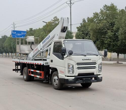 聚尘王牌HNY5050JGKJ6型高空作业车