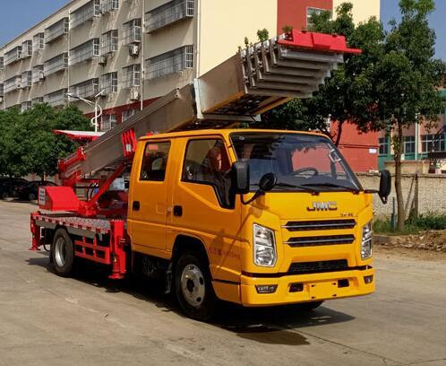 程力威牌CLW5040TBAJ6型搬家作业车